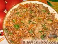 Гречка по-купечески. рецепт с фаршем, курицей, свининой, грибами, говядиной