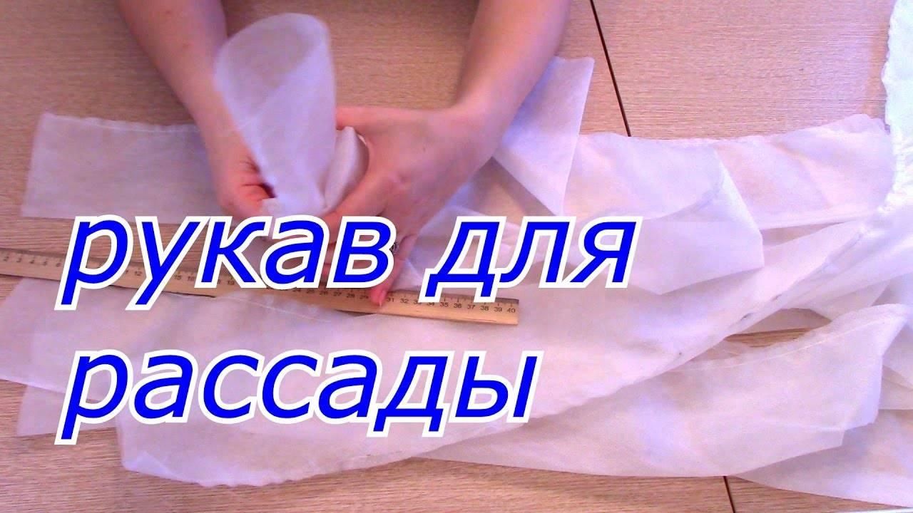 Сделанные в китае мешочки для рассады