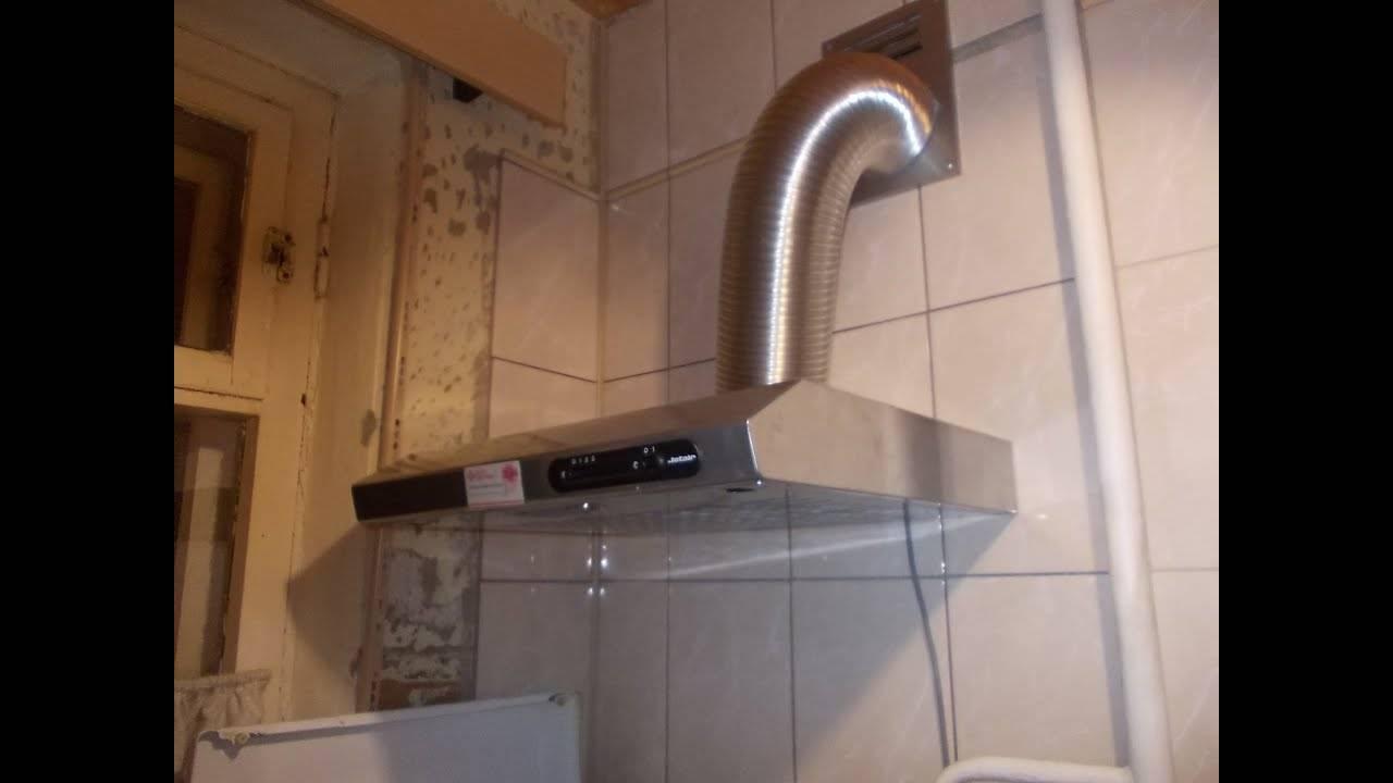 Как выполняется установка кухонной вытяжки
