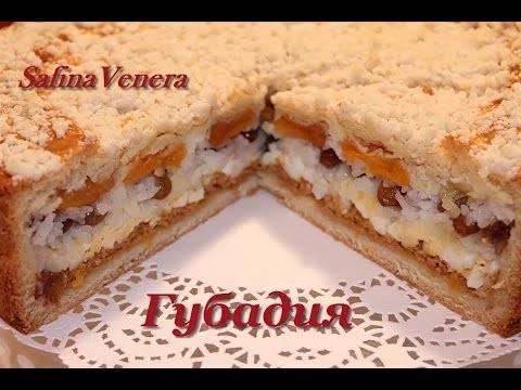 Губадия с кортом – татарский свадебный пирог (gubadia – tatar wedding pie)