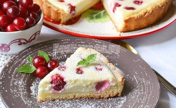 Простой и невероятно вкусный творожно-вишневый пирог
