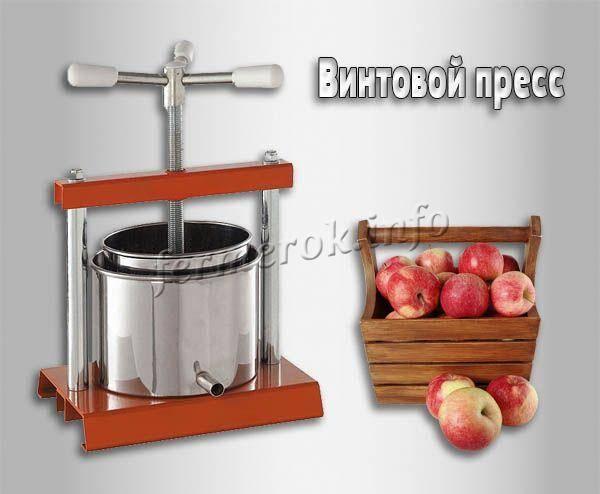 Как самостоятельно сделать пресс для яблок