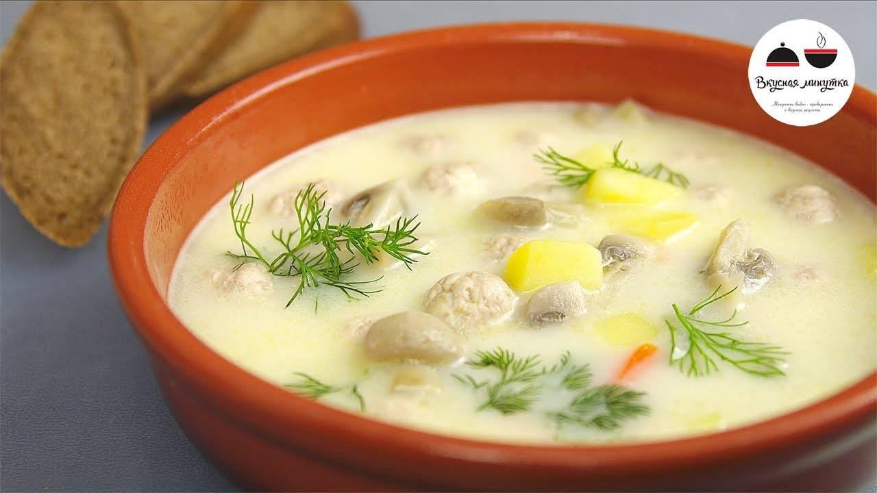 Грибной суп с плавленным сыром — пошаговый рецепт