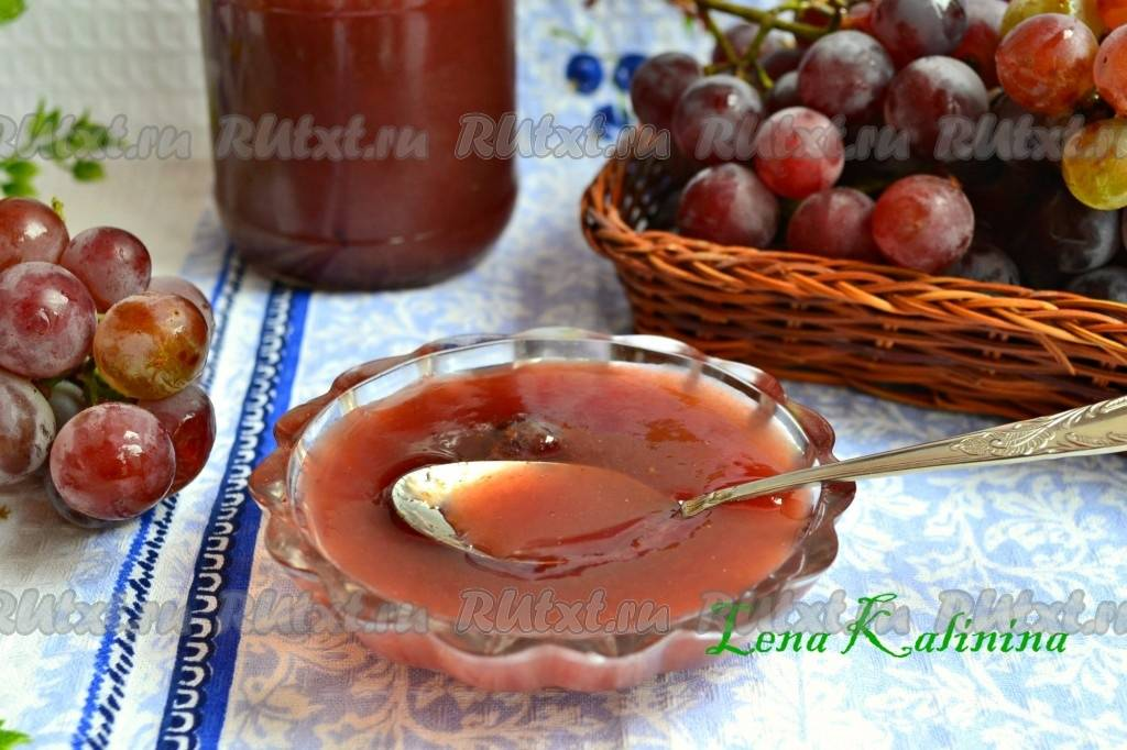 Виноградное варенье