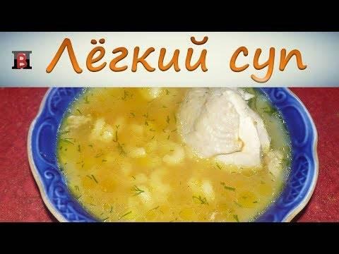 Суп с капустой и рисом