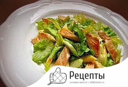 Салат из сельдерея — пошаговый рецепт с добавлением грецкого ореха, видео