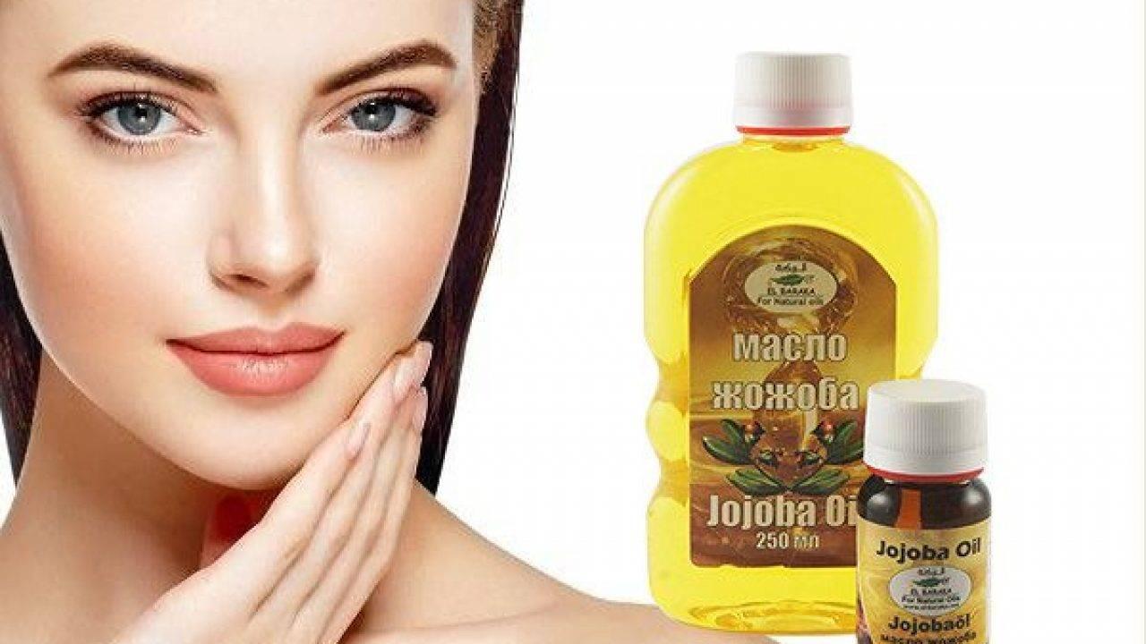 Масло жожоба для здоровья и юности кожи