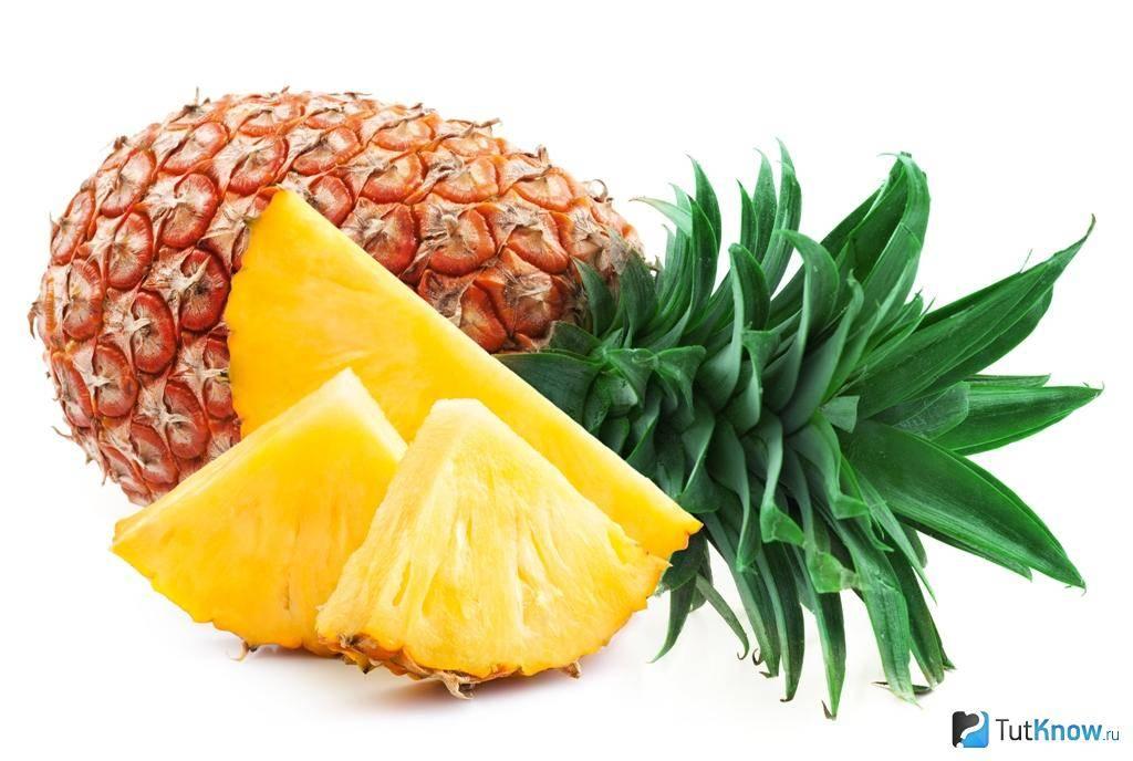 Сердцевина ананаса польза и вред