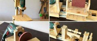Создайте сверлильный станок из дрели своими руками, чертежи в помощь!