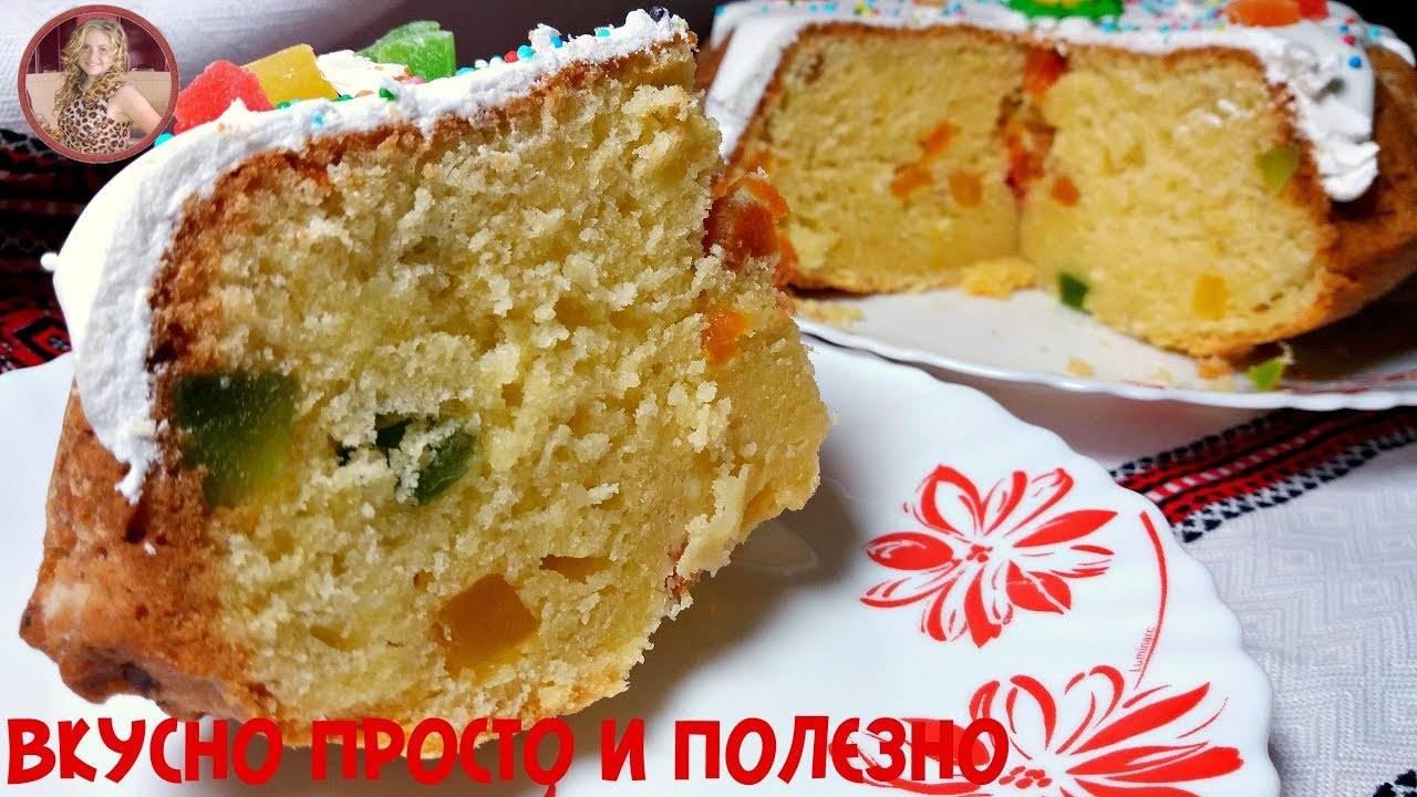 Влажные творожные куличи на пасху — 8 самых вкусных рецептов