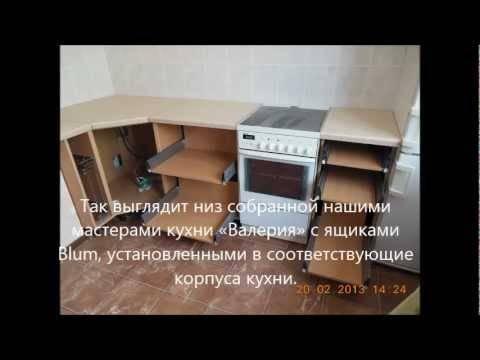 Как собрать кухню своими руками