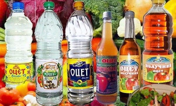 Уксусная кислота (эссенция): полезные свойства и применение