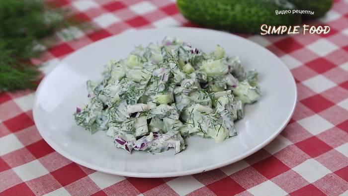 Рецепты блюд из свежих огурцов, приготовление закусок, салатов