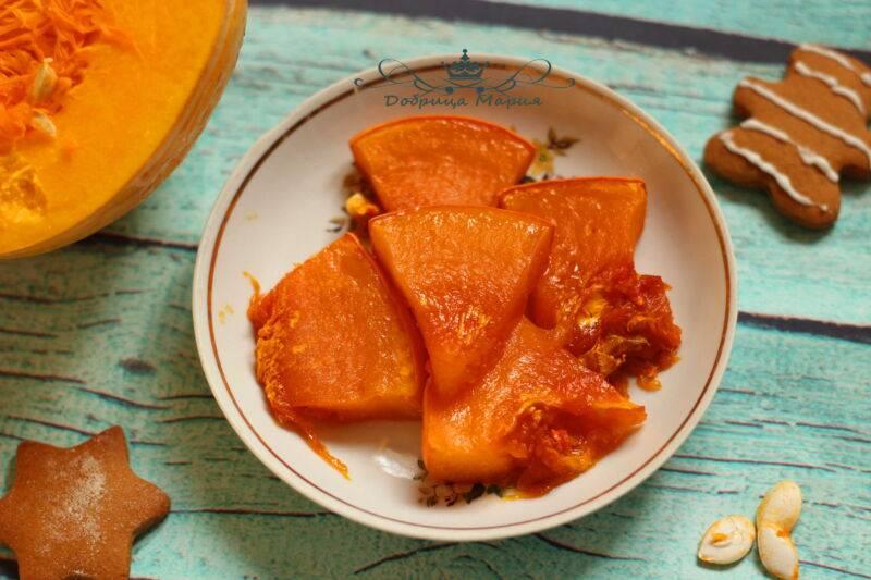 Тыква запеченная в духовке: 7 самых лучших рецептов приготовления тыквы