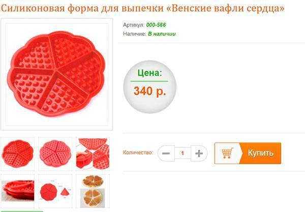 Силиконовая форма для вафель из китая — обзор изделия, цена в интернет-магазинах и на алиэкспресс, видео
