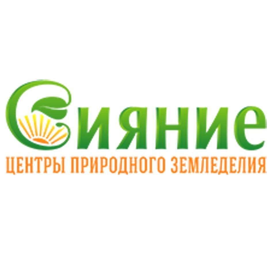 Препарат сияние 1 – инструкция по применению для щедрого урожая