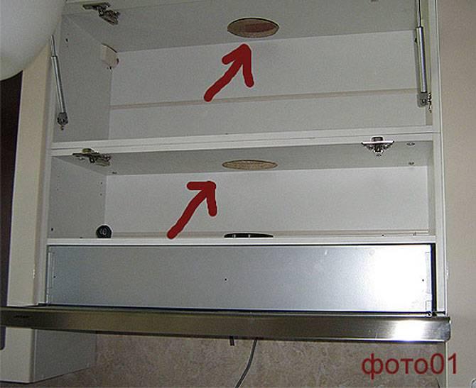 Описание и установка встраиваемой вытяжки в шкаф для кухни