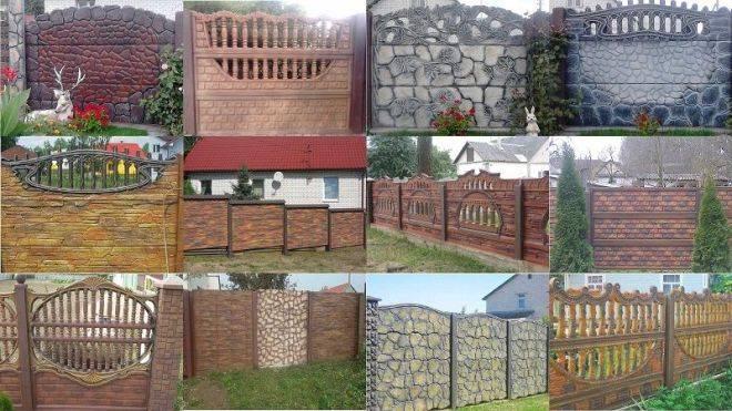 Как самостоятельно изготовить забор из бетона