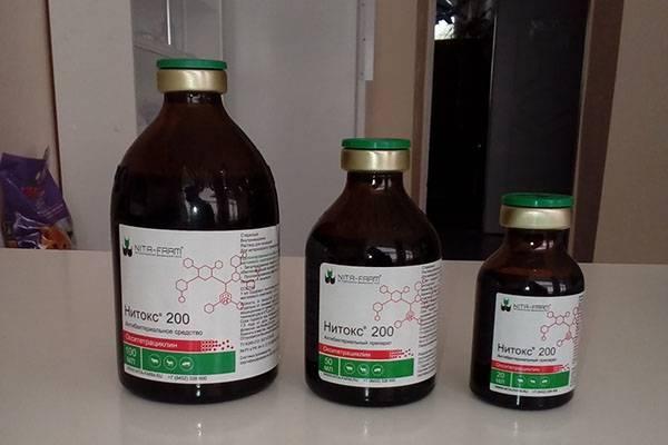 Ветеринарный препарат | тетрамизол 10% и 20%