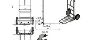 Культиватор своими руками: чертежи, схемы, устройство и основные элементы самодельного аппарата (90 фото)