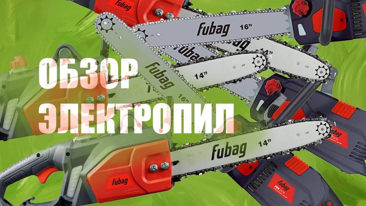 Топ-10 самых надежных цепных электропил