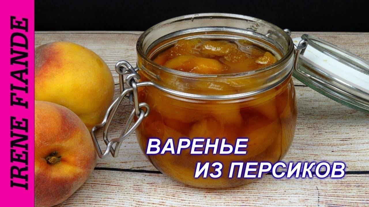 Варенье из нектарина на зиму простой рецепт