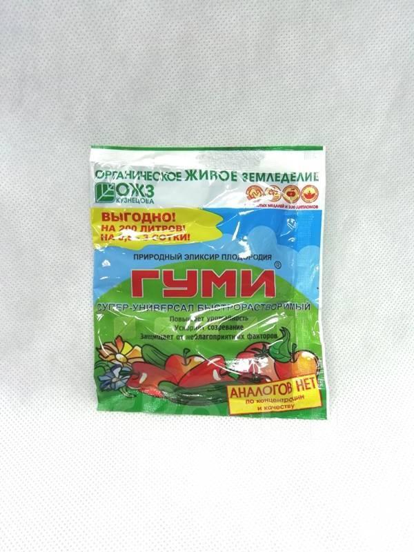 Удобрение кемира комби. особенности и преимущества удобрения растений «кемирой» («фертика»). инструкции по использованию