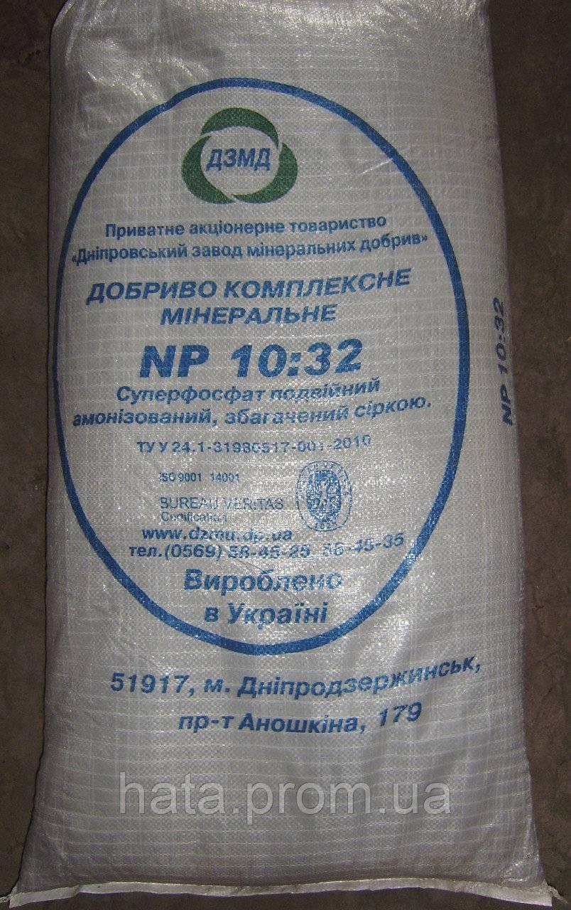 Удобрение «двойной суперфосфат»: состав, инструкция по применению, нормы внесения