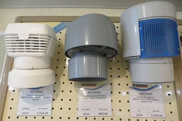 Особенности эксплуатации канализационных воздушных клапанов