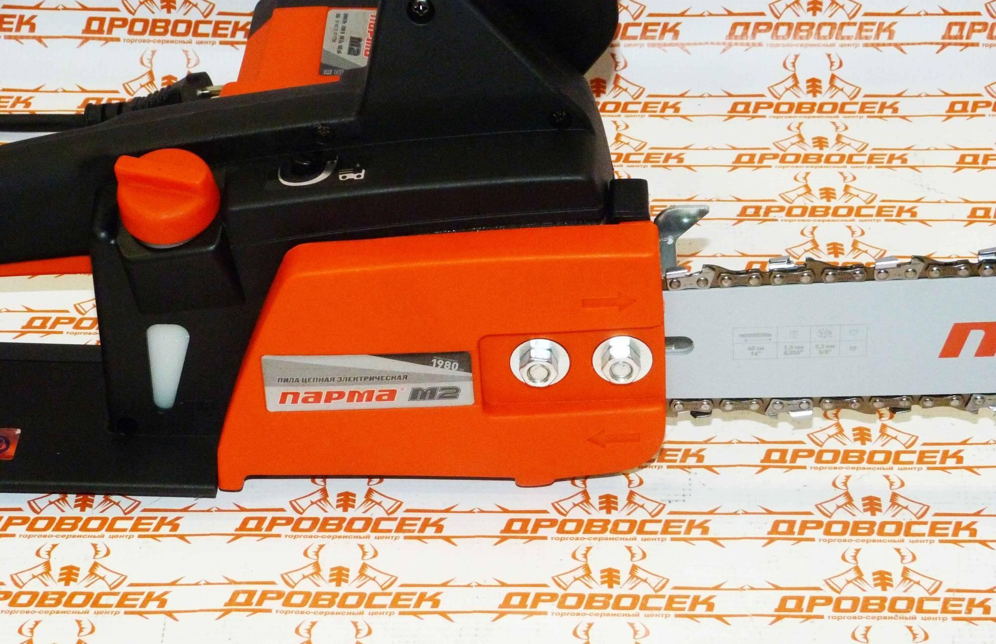 Электропила парма — обзор моделей м и 2м, цепная пила старого образца, инструкция по эксплуатации,