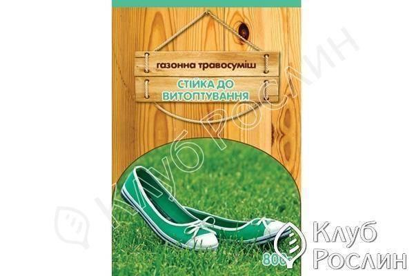 Лучшие удобрения для садового газона: рекомендации специалистов