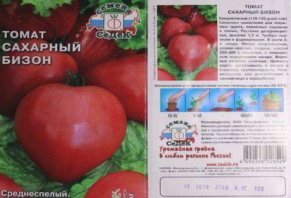 Сорт томата «сахарный бизон» для выращивания в теплице: описание, характеристика, посев на рассаду, подкормка, урожайность, фото, видео и самые распространенные болезни томатов