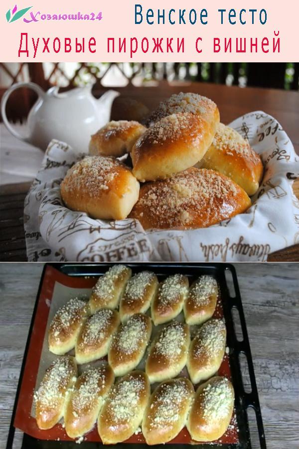 С какой начинкой можно сделать пирожки — готовим вкусно и с любовью