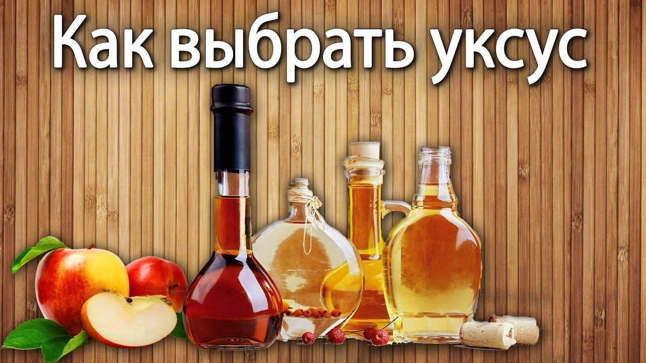 Яблочный уксус: польза и вред, состав, свойства, применение