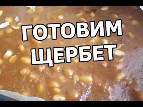 Домашний щербет из печенья с изюмом