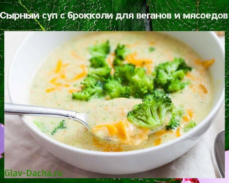 Как приготовить аппетитный зеленый соус, подражая великим шеф-поварам