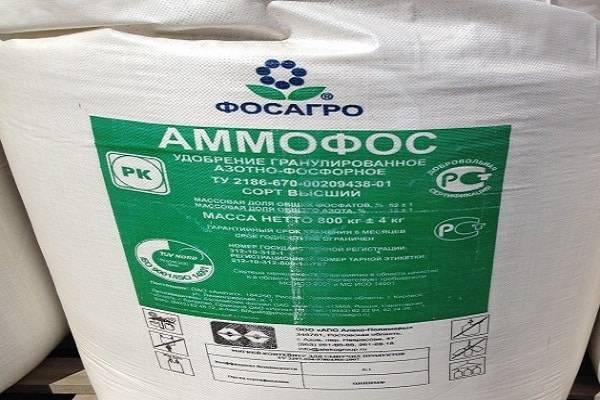 Удобрение аммофос: состав, инструкция по применению