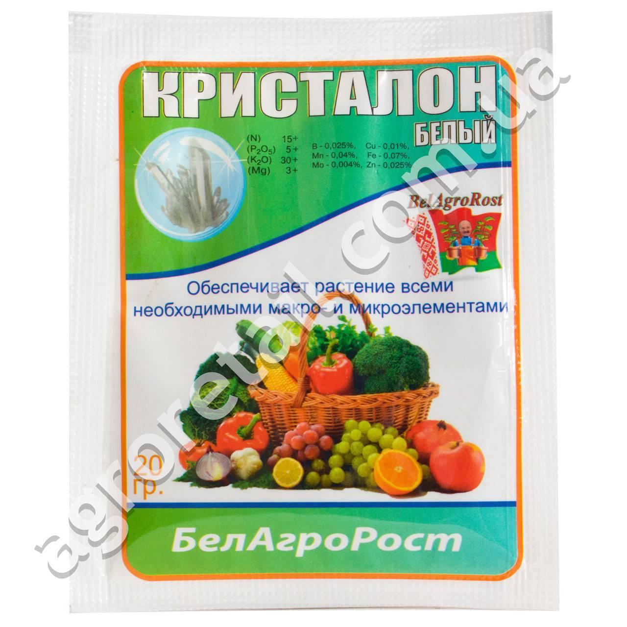 Кристалон — удобрение для любых растений. описание и технология применения
