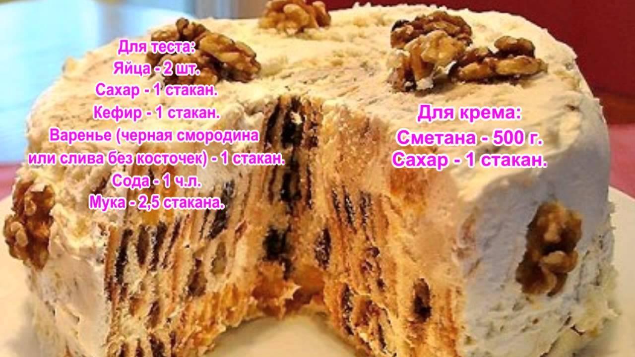 """Пирог """"трухлявый пень"""" с вареньем: рецепты приготовления"""