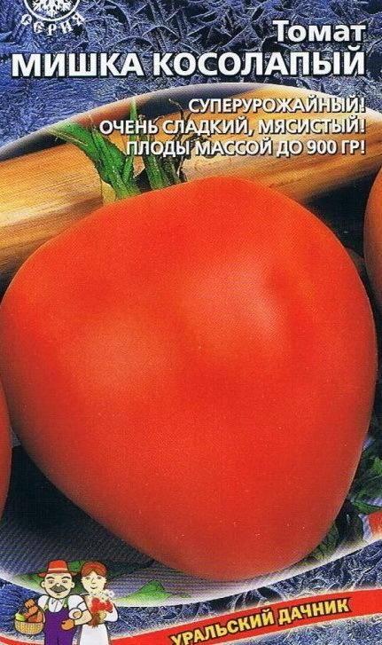 Выращивание помидор медовая капля: посадка и правильный уход