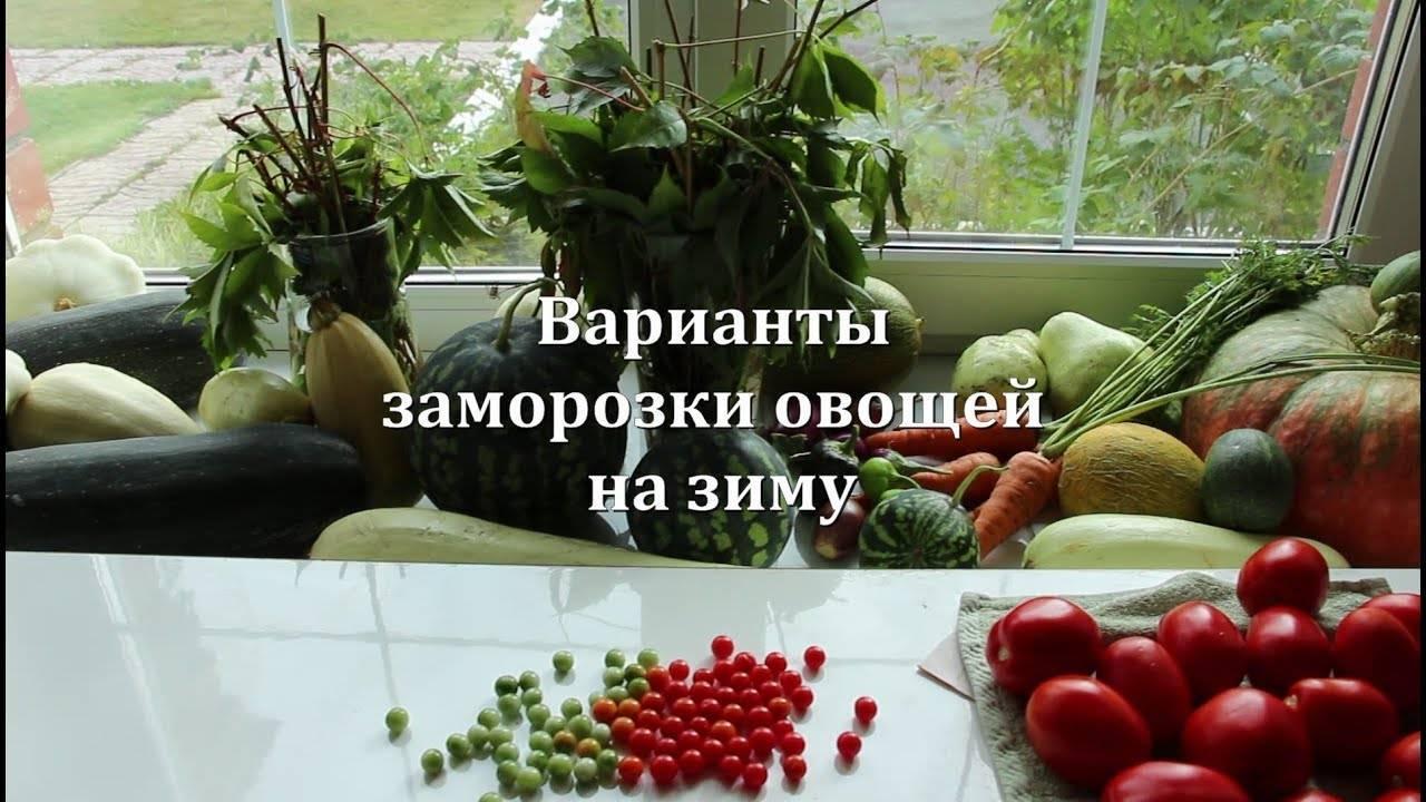 Заготовка на зиму свежих огурцов и цукини
