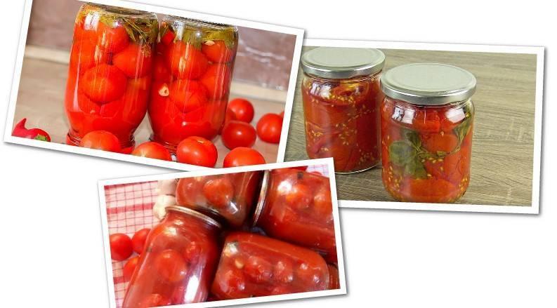 Рецепты консервирования томатов черри в собственном соку