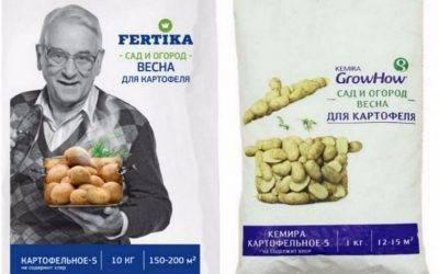 Почва для картофеля