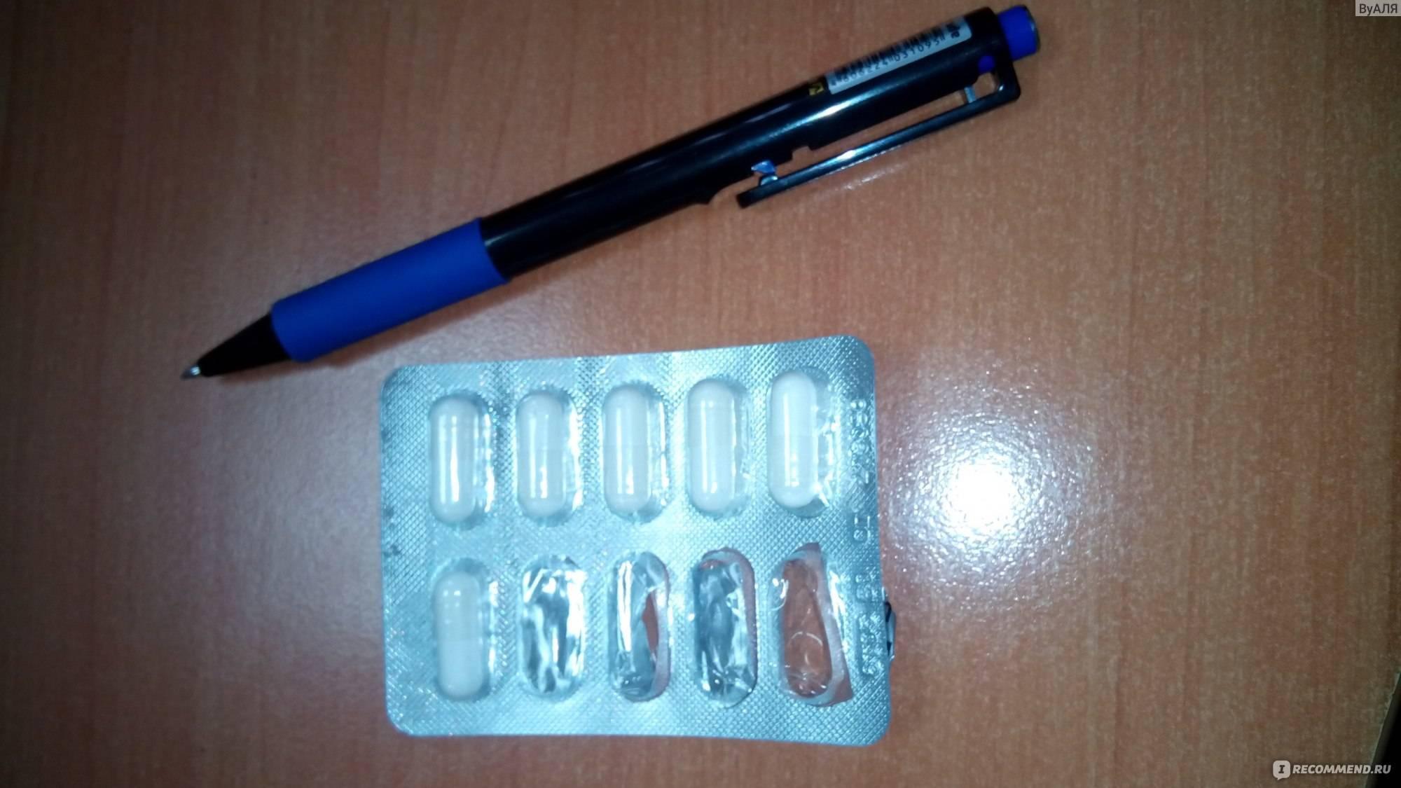 """""""ветом 2"""": инструкция по применению для людей. описание препарата, отзывы"""