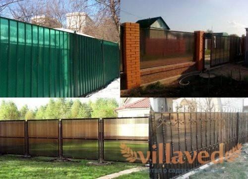 Как крепить поликарбонат на забор?