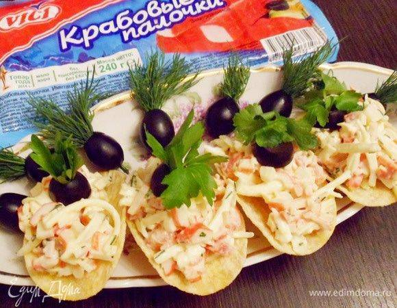Пошаговый рецепт приготовления закуски на чипсах с фото