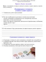 Новосил – инструкция по применению, отзывы об удобрении