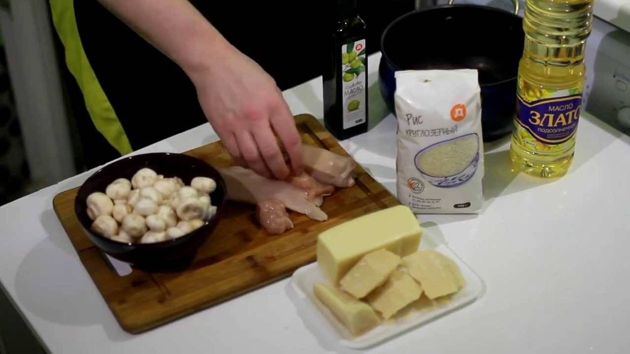 Изысканная итальянская кухня у нас дома: готовим ризотто с грибами