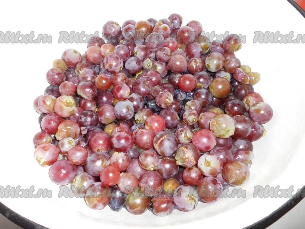 Простые рецепты джема из винограда в домашних условиях