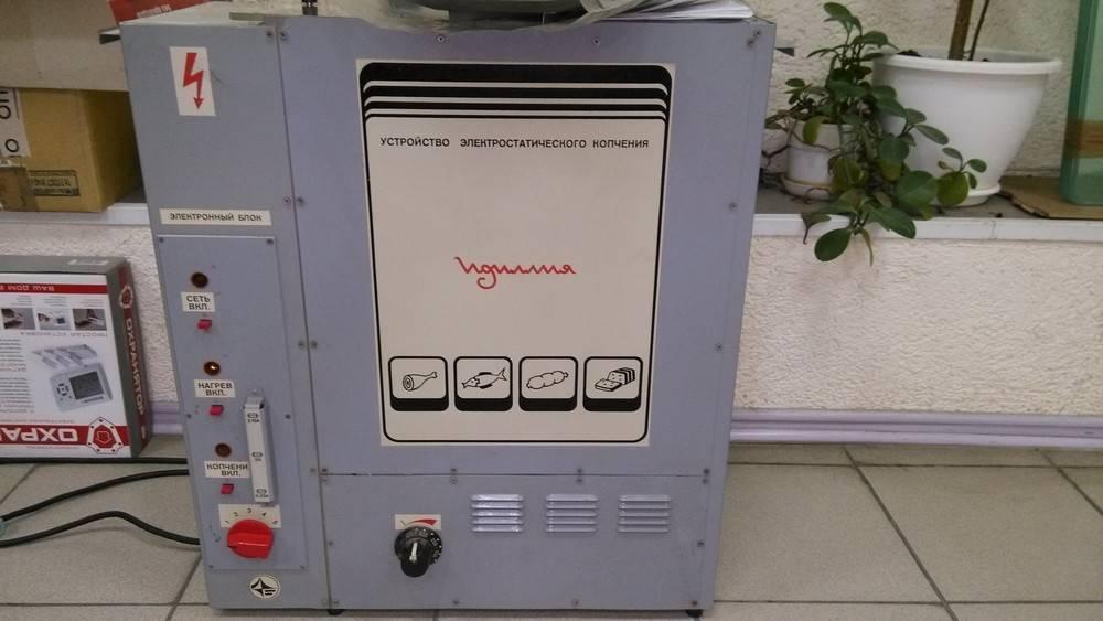 Электростатическая коптильня холодного и горячего копчения